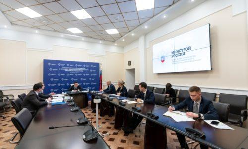 Заседание оргкомитета Международного строительного чемпионата в Минстрое России