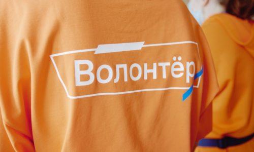 Волонтеры Международного строительного чемпионата 2021