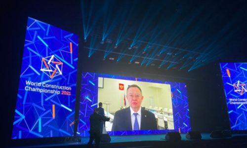 Открытие Международного строительного чемпионата 2021
